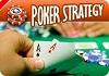 Στρατηγική Πόκερ